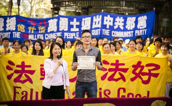 ong Yi, chairperson of the Tuidang Center (L), presents a certificate to a Chinese student during a rally near the United Nations in New York on Sept. 28, 2014. Many Chinese people risk arrest for taking part in the Tuidang movement. (Edward Dai/Epoch Times)