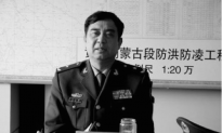Former Top Chinese Military Logistics General Said to Be Investigated