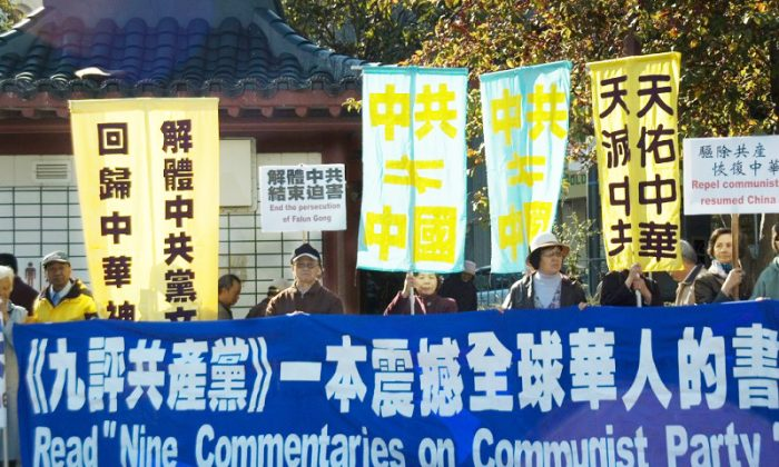 A Tuidang rally in the United States. (Epoch Times)