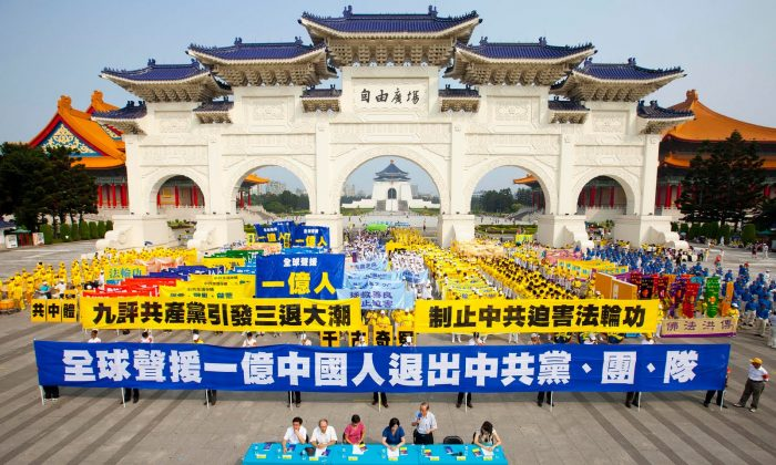 2,500 people took part in a rally and a parade in Taipei to celebrate more than 100 million Chinese people who have quit the CCP on Sept. 4, 2011. (Courtesy of Tuidang.org)