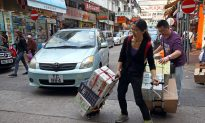 Restricted Entry to Hong Kong Aims to Lessen Parallel Trading
