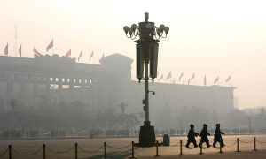 Proposal to Step up Surveillance in China Alarms Public