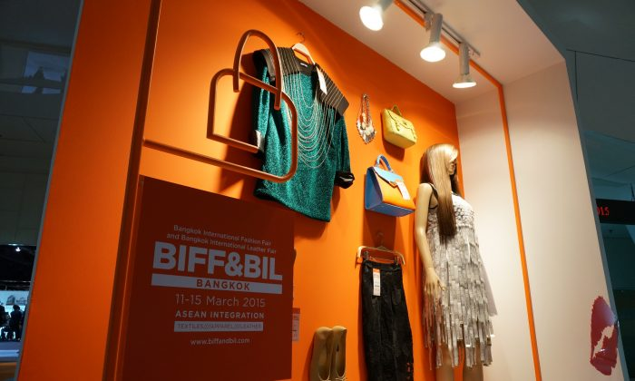 A view of the BIFF&BIL trade fair in New York March 11–15. (Courtesy of DITP)
