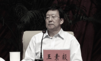 These Corrupt Chinese Officials Are Blaming Their Wives