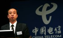 Top Exec at Chinese State Telcom Is Purged