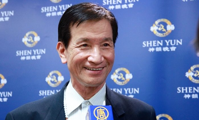 Business Executive: Shen Yun 'Inspires the compassion within us'