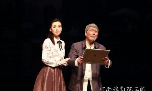 The State-Produced Opera That Is Bringing Chinese Officials to Tears