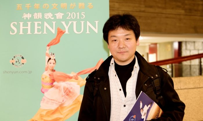 Trumpet Instructor in Tokyo: Shen Yun, 'Truly Magnificent'