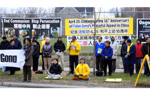 Falun Gong Marks 16 Years Since April 25 Peaceful Protest in China