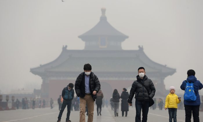 Temple of Heaven in haze-covered Beijing on February 24, 2014. (STR/AFP/Getty Images)