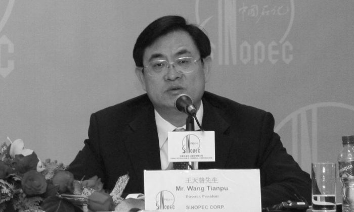 Sinopec President Wang Tianpu attends a news conference announcing the firm's annual results in Hong Kong on April 7, 2008. (AP Photo/Vincent Yu)