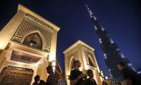 United Arab Emirates Issues Anti-Intolerance Law