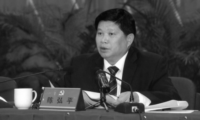 Chen Hongping, former municipal Communist Party secretary of Jieyang in Guangdong Province. Chen embezzled public funding to build his own graveyard based on Feng Shui theory, state-run Xinhua reported on April 26, 2015. (Screenshot/Tianhenet.com.cn)