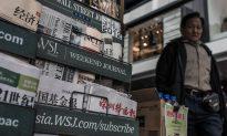 China Orders 21st Century Business Herald's Website to Shut