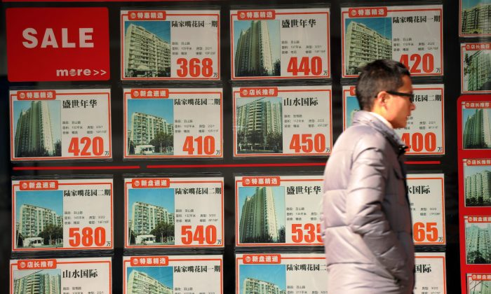 China's real estate agents say it's both the best time to buy and sell. (Peter Parks/AFP/Getty Images)