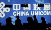 Widespread Nepotism Uncovered at Chinese Telecommunications Firm