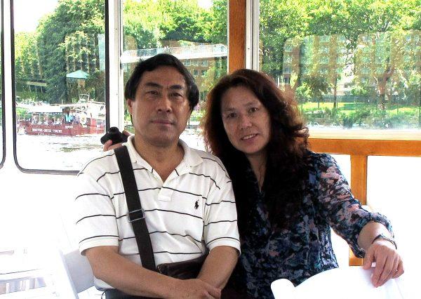 Teresa You's parents, You Zhaohe (L) and Wang Lurui