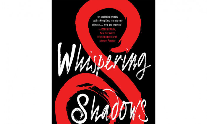 "Cover of German writer Jan-Philip Sendker's newly translated novel ""Whispering Shadows."" (Pam McLennan/Epoch Times)"