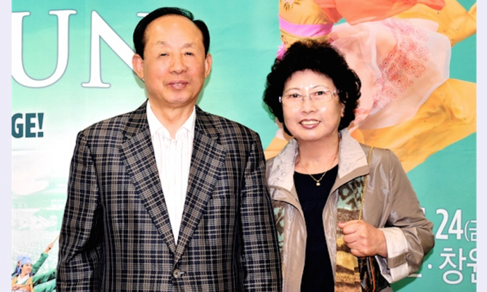 Shen Yun Brings Out the Goodness in People at Daegu