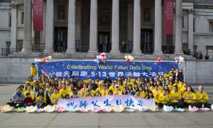 World Falun Dafa Day Celebrated in London