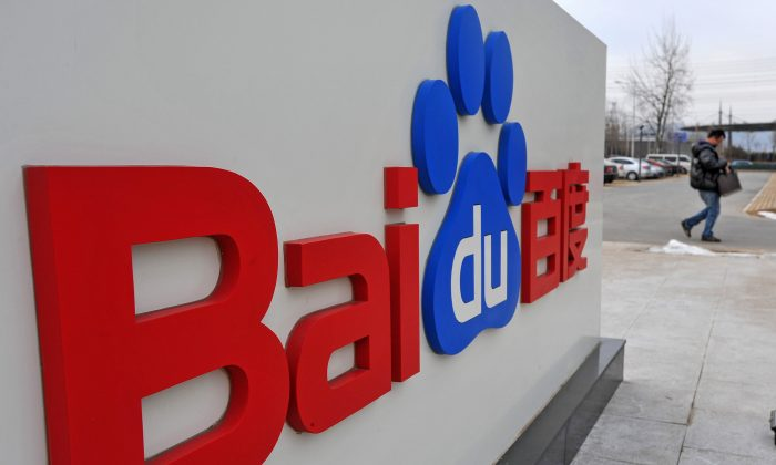 A Chinese man walks pass the Chinese Web search giant Baidu's headoffice in Beijing on Feb. 10, 2010. (Simon Lim/AFP/Getty Images)
