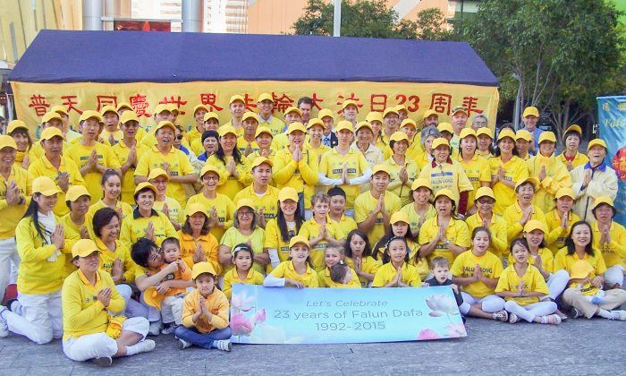 AUSTRALIA: Queensland Falun Gong practitioners attend World Falun Dafa Day. (Laurel Andress/Epoch Times)