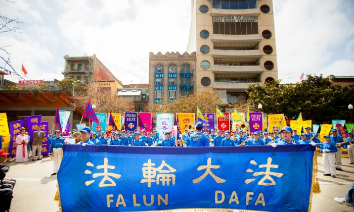 Tian Guo Marching Band performs during World Falun Dafa Day in San Francisco Portsmouth Square (Chris L Photo for Epoch Times)