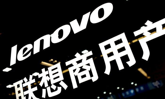 In this file photo, he logo of Lenovo is displayed at a computer center in Shanghai on August 19, 2010. (Philippe Lopez/AFP/Getty Images)