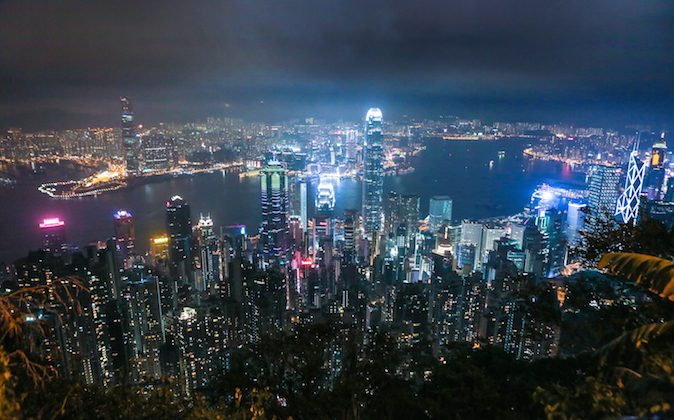 The skyline of Hong Kong seen from Victoria Peak on Nov. 9, 2014. (Benjamin Chasteen/Epoch Times)