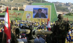 Hezbollah Leader Calls for Attacks on US Bases in Region After Iran General's Death