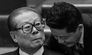 Unbridled Evil: The Corrupt Reign of Jiang Zemin in China (Chapter 6, Part 1)