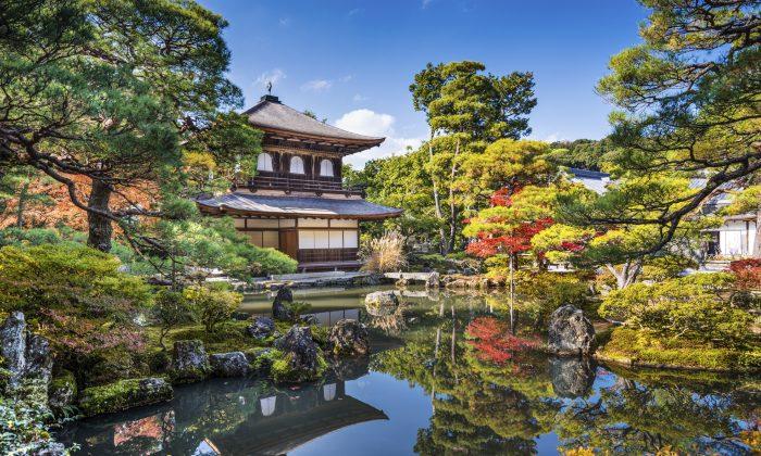 Kyoto, Japan (Sean Pavone, iStock)