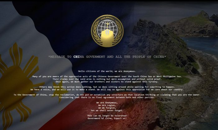 A defaced Chinese website shows a message from the hacker collective Anonymous opposing the Chinese regime's land-grab in the South China Sea. Anonymous is currently launching a cyberattack operation against the Chinese regime. (Anonymous)