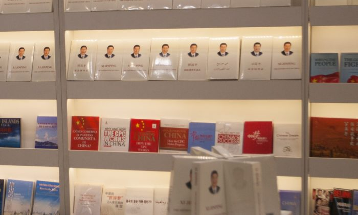 Copies of Chinese leader Xi Jinping's collected speeches and writings on display at BookExpo America in Javits Center, New York City on May 28, 2015. China was the guest of honor at the annual book event. (Larry Ong/Epoch Times Staff)