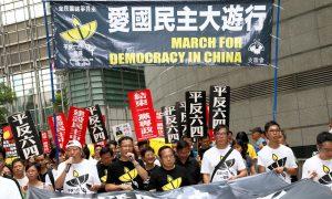 3,000 Hongkongers March in Memory of Tiananmen Massacre