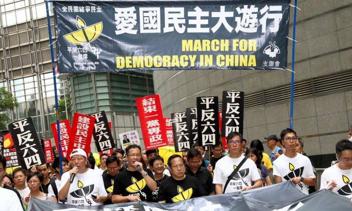 3,000 Hongkongers take to the street to commemorate the 26th anniversary of Tiananmen Square Massacre and to protest for democracy and human rights on May 31, 2015. (Epoch Times)