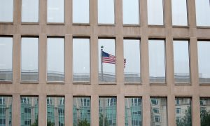 Information on Every Federal Employee Allegedly Stolen In Cyberattack