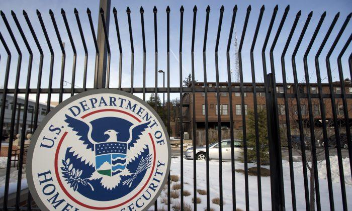 The Homeland Security Department headquarters in northwest Washington.   (AP Photo/Manuel Balce Ceneta)