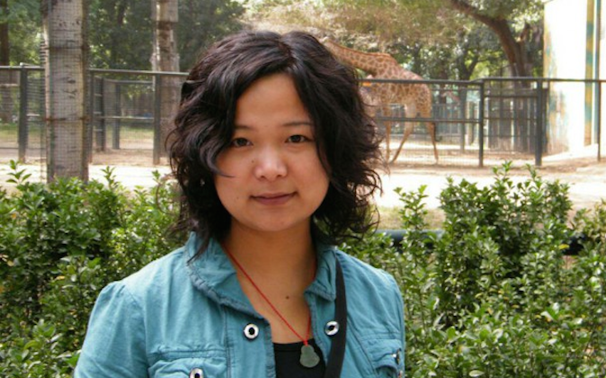 Wu Rongrong in an undated photo. (Screen shot/Amnesty International)