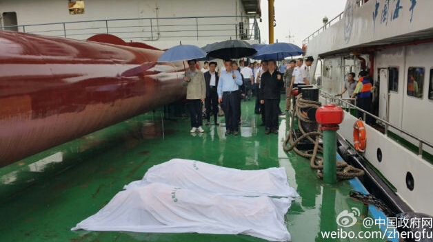 A June 3, 2015 screenshot from the website of China's State Council shows Chinese Premier and other government workers mourning the victims of the Eastern Star cruise ship that sank in the Yangtze River. (Screenshot/Epoch Times)