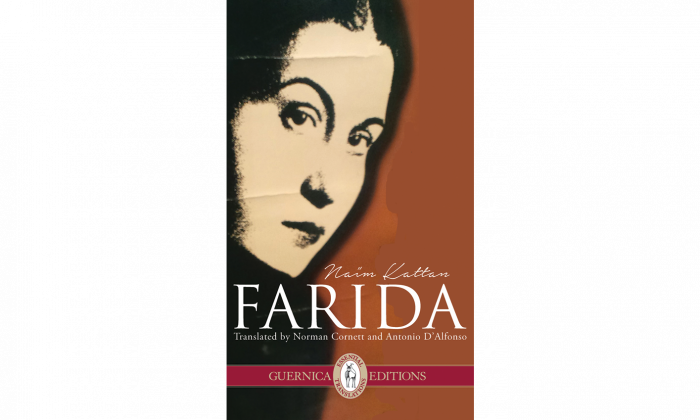 "In ""Farida,"" the various communities of Baghdad come together through the music of a famous singer who, with her art, becomes the thread that opens dialogue and holds them together. (Courtesy Guernica Editions)"