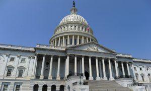 US Congress Members Honor 9/11 First Responders