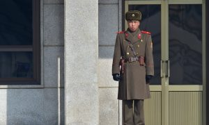Korean Reunification: The View From the North