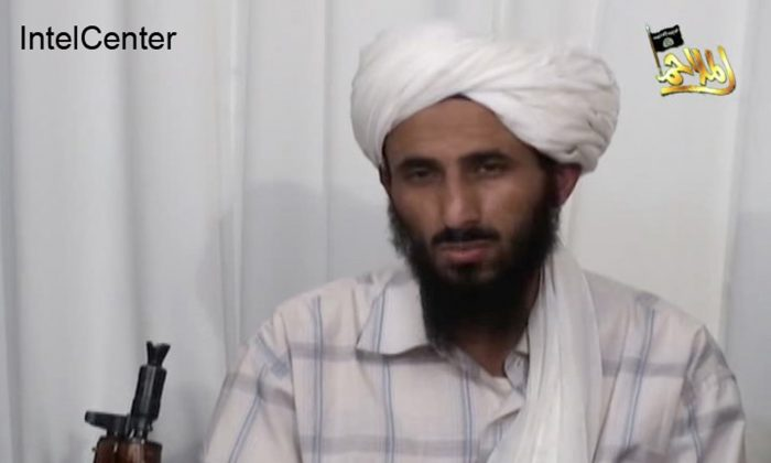Leader of Al-Qaida in the Arabian Peninsula, identified by the IntelCenter as Nasir al-Wahishi, in Yemen. Al-Qaida on Tuesday, June 16, 2015 confirmed that al-Wahishi, its No. 2 figure and leader of its powerful Yemeni affiliate, was killed in a U.S. strike, making it the harshest blow to the global militant network since the killing of Osama bin Laden. (IntelCenter via AP)