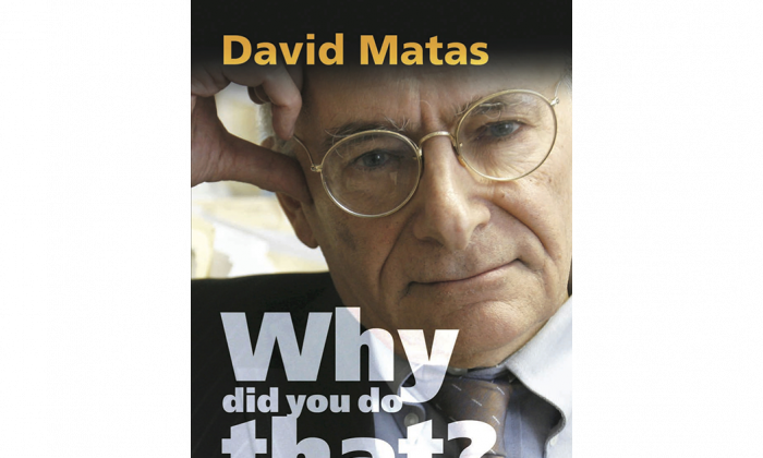 "Cover of David Matas's new book ""Why did you do that?"" (Seraphim Editions)"