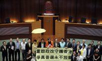 No 'Fake Democracy': Hong Kong Rejects Beijing-Backed Election Plan