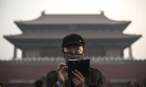 Anti-Corruption Campaign Has an App in China