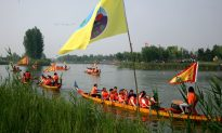 How a Poetic Martyr Inspired the Dragon Boat Festival