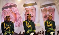 New ISIS Affiliate Claims Responsibility for Saudi Bombing