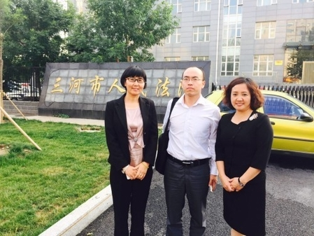 Defense lawyers Wang Yu, Feng Yanqiang and Hu Guiyun. (Photo provided by witnesses)